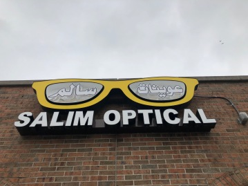 Salim Sign
